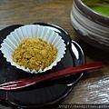 小多福的黃豆粉おはぎ