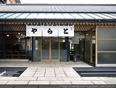 虎屋菓寮京都一条店入口