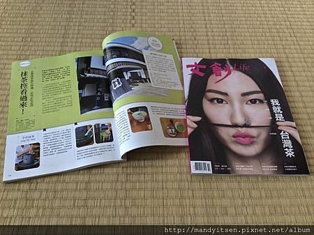 文創Life issue 2