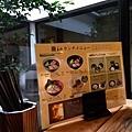 五行拉麺坪庭旁的座位