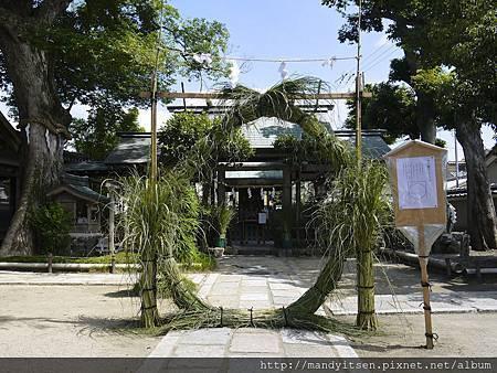 斎宮神社的茅の輪