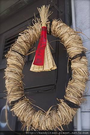 八坂神社の粽