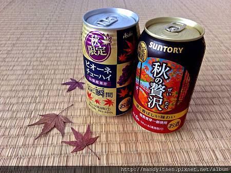 秋限定啤酒