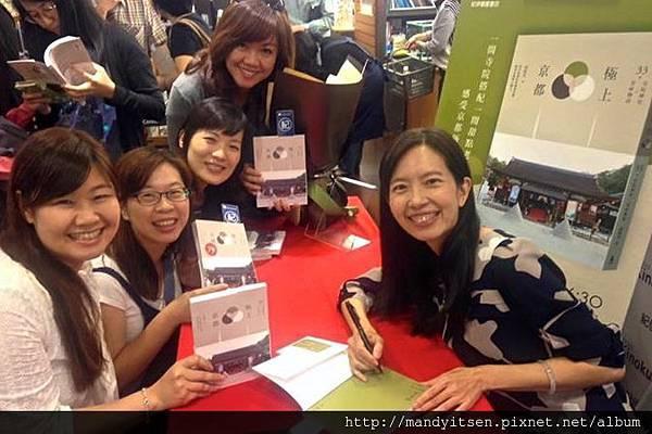 《極上京都》新書分享會台北場