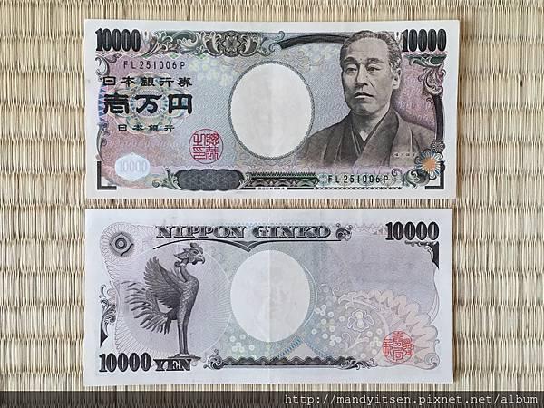紙鈔一萬日圓