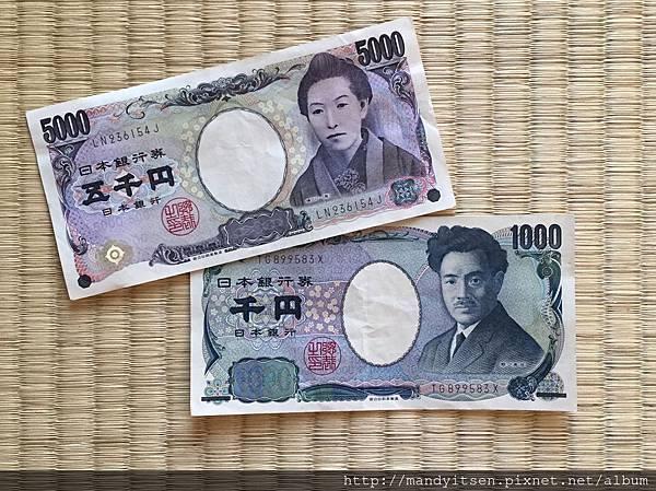 五千、一千日幣紙鈔