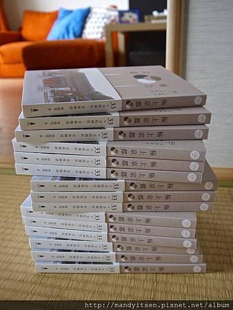 我的第二本書《極上京都》