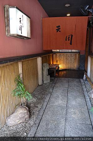 天婦羅名店:祇園天周的外觀