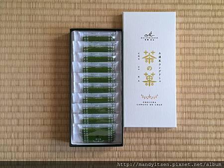 京都限定的超人氣伴手禮:茶の菓