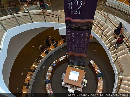 高雄圖書總館