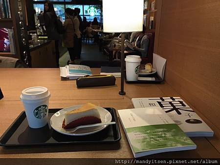 蔦屋書店X STARBUCKS COFFEE