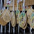 豐國神社的出世繪馬