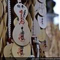 豐國神社的開運絵馬