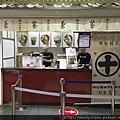 中村藤吉京都駅店「NEXT」