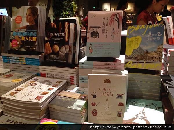 廣州方所書店內一角