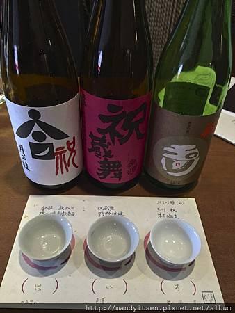 三支京都地酒