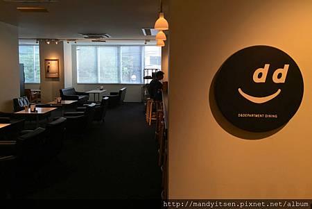 D&D福岡店的dd食堂