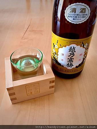 檜木枡酒杯