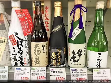 日本各地銘酒