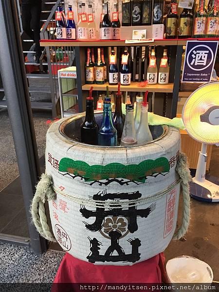 京都丹山酒造系列
