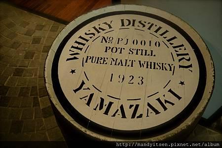日本最初的國產威士忌