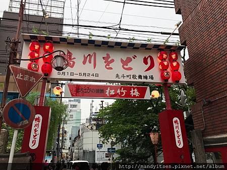 京都新綠時節的盛會「鴨川舞」