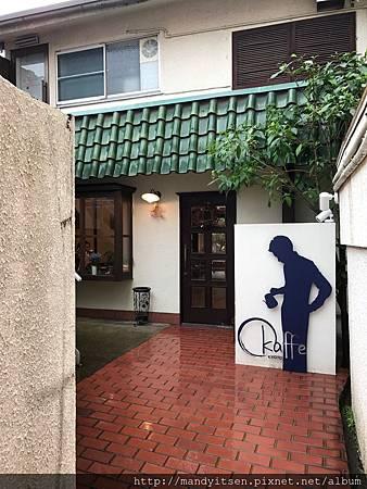 Okaffe店門口