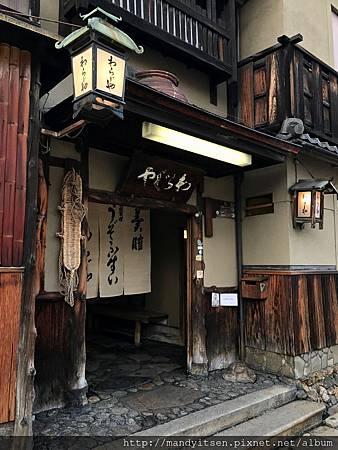 鰻魚雜炊專門店わらじや店門口