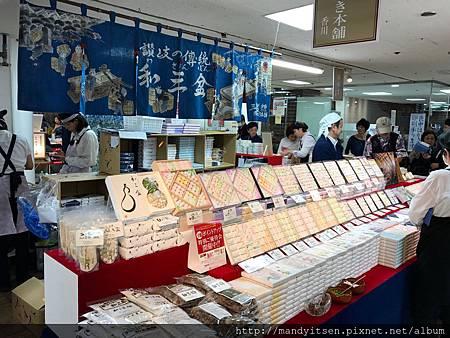 香川讚岐和三盆老舖「三谷製糖」