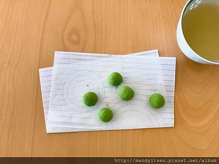 抹茶和三盆(茶毬)