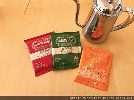 小川咖啡掛耳包