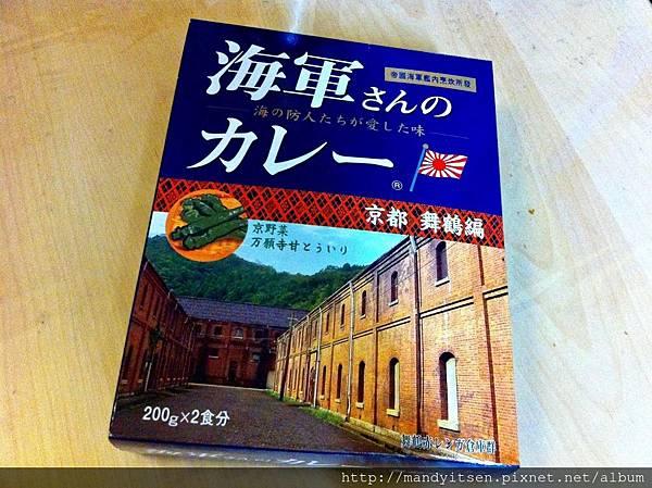 日本帝國海軍吃的咖哩