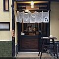 小巷內的自家烘焙咖啡店