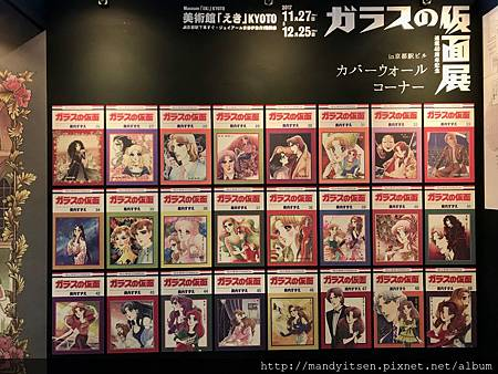 千面女郎四十週年展