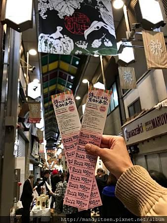 在錦市場舉行的日本酒祭