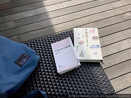 坐在露台上讀兩本關於京都的書