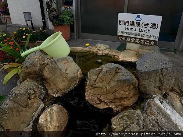 高等溫泉前的手湯