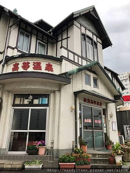 別府車站前的高等溫泉旅宿