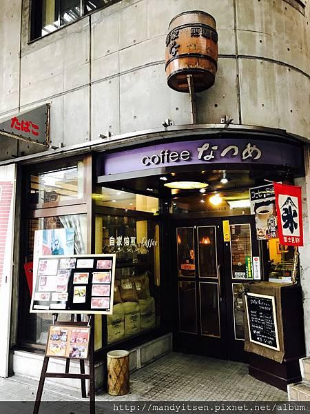 別府商店街知名咖啡館「なつめ」