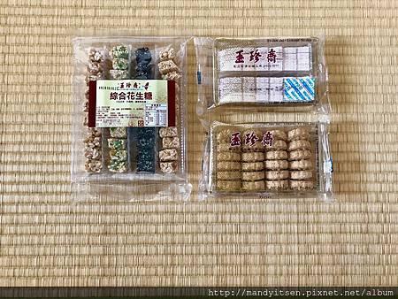 彰化百年老店玉珍齋