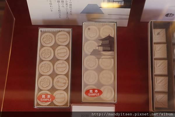 銀閣寺限定紋菓