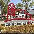 大型購物商場EXPOCITY