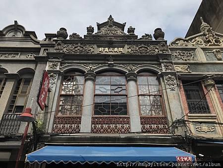 迪化街老建築之旅