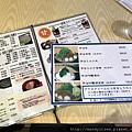 「茶寮油長」刨冰menu