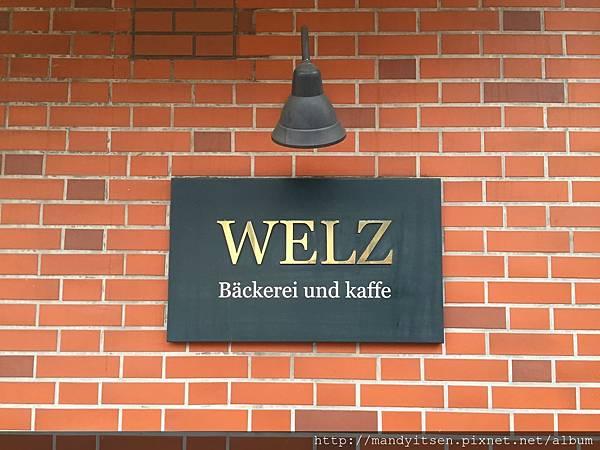 大映商店街上最老的麵包店WELZ