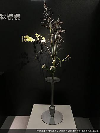 「池坊」生け花