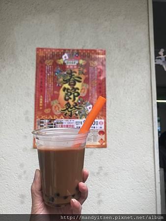 台灣之光:珍珠奶茶