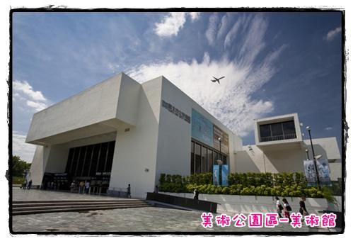 美術館外觀.jpg