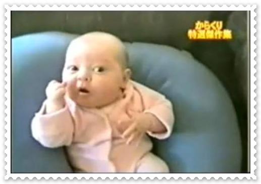 baby02.JPG