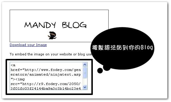 mandy-1.jpg